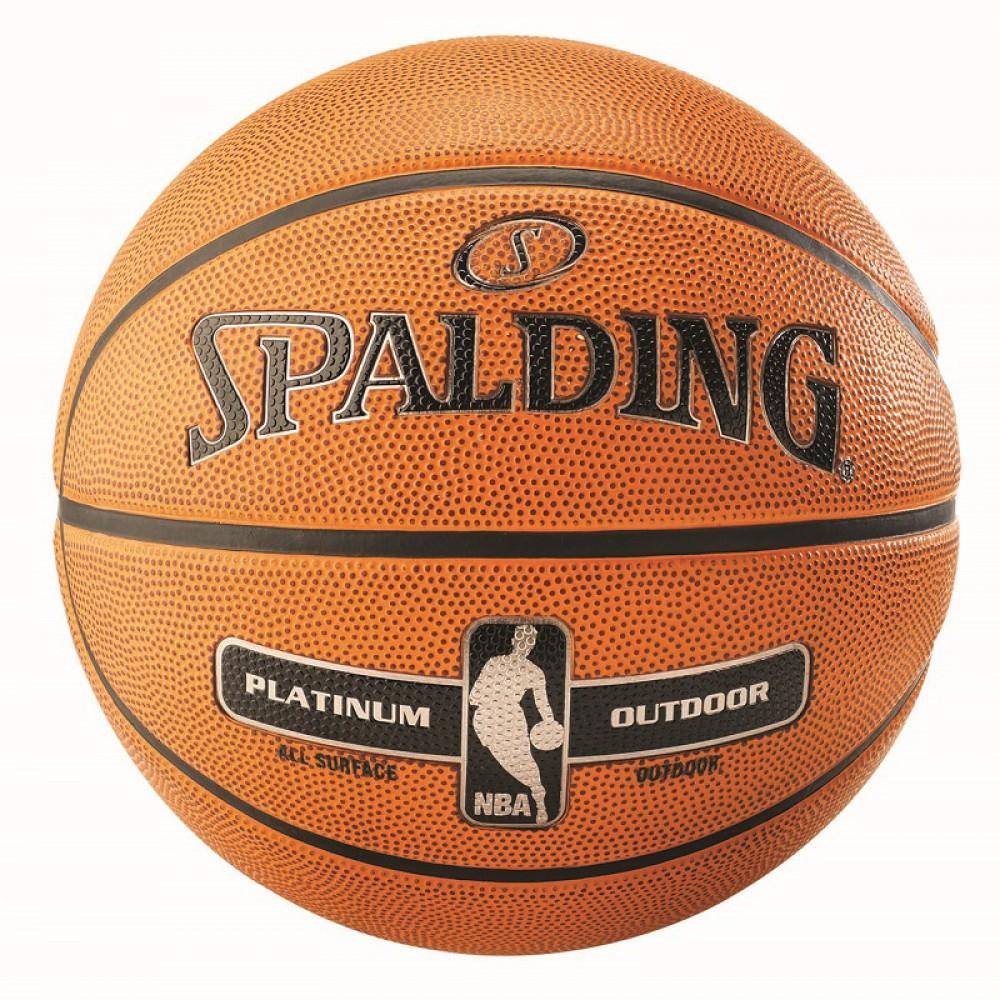 56185f9569 SPALDING NBA PLATINUM lopta