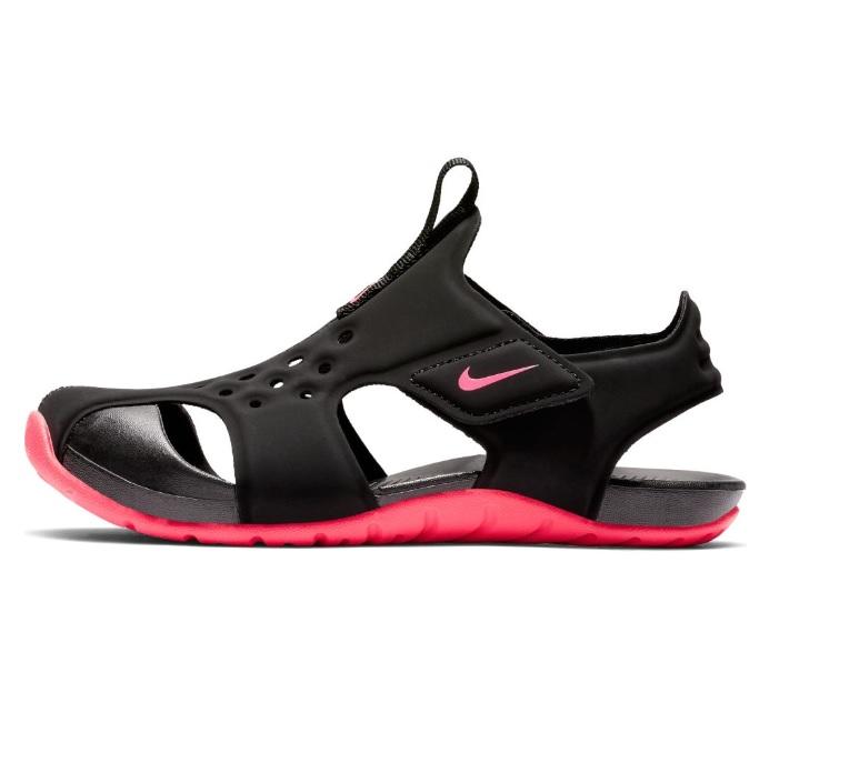 0215fdce4ec74 Sandále NIKE SUNRAY PROTECT 2, ružové